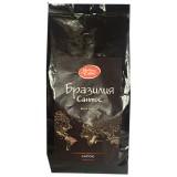 Кофе в зернах Мodena Сoffee Espresso BRAZIL SANTOS (Модена Эспрессо Бразилия Сантос), 500 г, вакуумная упаковка