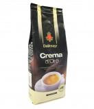 Кофе в зернах Dallmayr Crema D'Oro (Даллмайер Крема д.Оро), кофе в зернах (200г), кофе в офис, вакуумная упаковка