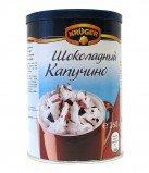 Растворимый напиток Kruger Chocolate Cappuccino (Крюгер Шоколадный капучино) 260 г, туба из металлизированного картона