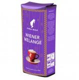Кофе в зернах Julius Meinl Wiener Melange (Юлиус Майнл Венский меланж), 250 гр., вакуумная упаковка