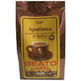 Кофе в зернах Beato Арабика (Беато), 200г, вакуумная упаковка