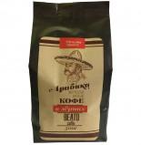 Кофе в зернах Beato Арабика Дон Роберто (Беато), 500г, вакуумная упаковка