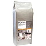 Кофе в зернах Alta Roma Моккo (Альта Рома Моккo) 1кг, вакуумная упаковка, 6 кг в 1 кор.