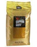 Кофе в зернах Goppion Qualita Oro (Гоппион Кволита Оро), органически чистый кофе в зёрнах (1кг), вакуумная упаковка с клапаном