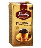 Кофе молотый Paulig Presidentti Gold Label (Паулиг Президентти Голд Лейбл ) 250г, вакуумная упаковка