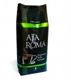 Кофе в зернах Alta Roma Verde (Альта Рома Верде) 1кг, вакуумная упаковка